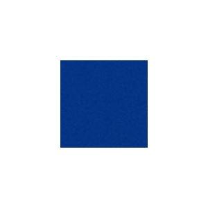Oracal 641-067 Heaven Blue- Matné š.0,5m
