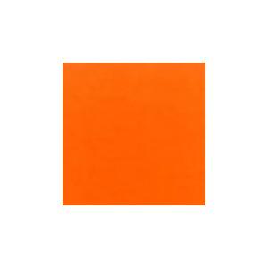 CAD-CUT® Sports Film 181 neon oranžová š.0,5 m