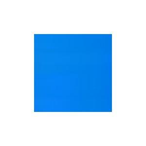 CAD-CUT® Sports Film 301 neon modrá š.0,5 m