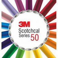 Samolepicí fólie 3M Scotchcal 50