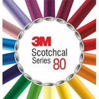 Litá neprůhledná samolepicí fólie 3M Scotchcal 80